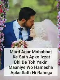 bolã ro mariage dil dosti pyar aur zindgi home