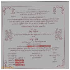 birthday cards awesome 1st birthday invitation card in hindi 1st