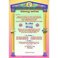 invitation printing services ceremony invitation card printing services in kadodara surat