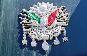 Ottoman Empire Jewelry File Coat Of Arms Of The Ottoman Empire At A Door In Istanbul Jpg