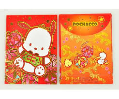 lunar new year envelopes 49 best new year images on party