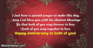 Wedding Day Greetings Religious Anniversary Wishes