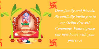 griha pravesh invitation indian house warming ceremony invitation