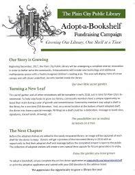 adopt a bookshelf fundraising campaign for the plain city public