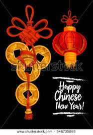 new year coin lunar new year holidays card stock vector hd royalty free