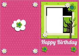 electronic birthday cards free online birthday cards greeting card template