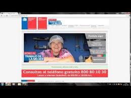 consulta sisoy beneficiaria bono mujer trabajadora 2016 bono mujer trabajadora youtube