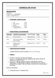 network engineer sample resume integration engineer cover letter resume volunteer experience integration engineer cover letter bank teller resume samples network engineer system integration resume template for system network engineer sample resume