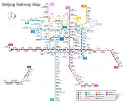 Beijing Metro Map by The Viewing Deck The Viewing Deck Collections Local And