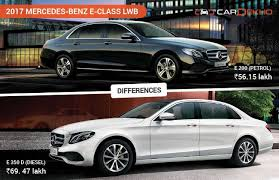 mercedes e diesel 2017 mercedes e class petrol vs diesel finer differences