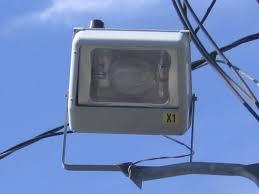 Mercury Vapor Lights Light Fixture Mercury Vapor Light Fixtures Home Lighting