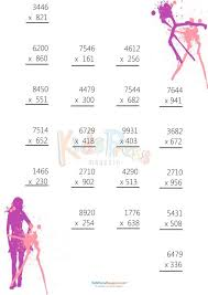multiplication 4 digit multiplication worksheets free math
