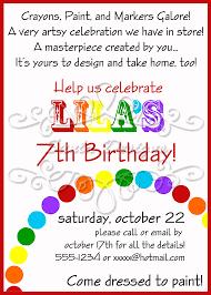 rainbow art birthday party or playdate invitation by sunladesigns