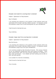 format cover letter email sample short cover letter apa example