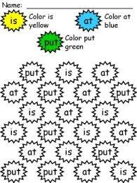collections of kindergarten sight words printable wedding ideas