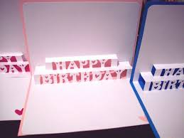 pop out birthday cards birthday cards