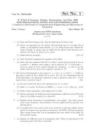 electromagnetic waves and transmission lines question paper