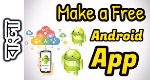 free for android apps tutorial technology times bd