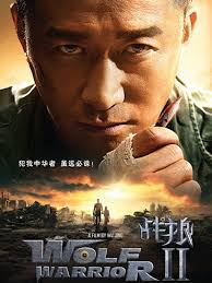 The Blind Side Torrent Zhan Lang Ii Movie Torrent China U0027s Deadliest Special Forces