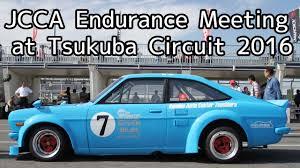 japanese race cars old japanese race car endurance tsukuba meeting jcca 2016 youtube