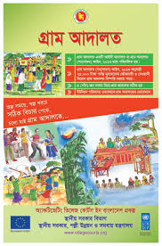 activating village courts in bangladesh