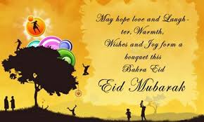 eid al adha 2017 wishes and greetings to on sms whatsapp