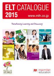 macmillan education 2012 catalogue by macmillan education issuu