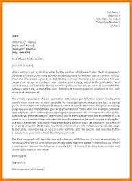 11 job application letter sample 2016 ledger paper