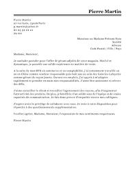 modele lettre de motivation femme de chambre lettre de motivation gérant adjoint de magasin exemple lettre de