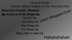 punjabi comments in english for facebook funny jokes in hindi for girls for facebook status non veg for