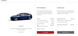 tesla model 3 owners invited to configure their new car the fast