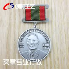 china silver award medal china silver award medal shopping guide