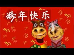 Chinese New Year World News