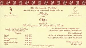 hindu wedding card what to write in indian wedding cards hindu card wordings