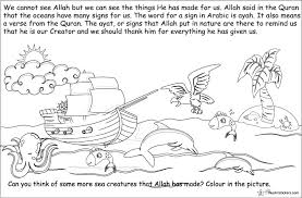 colouring pages of quran muslim kids dua coloring book android