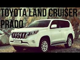 toyota land cruiser prado toyota land cruiser prado for sale price list in the philippines
