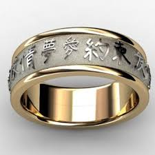 japanese wedding ring asian inspired jewelry furniture and home decor custommade