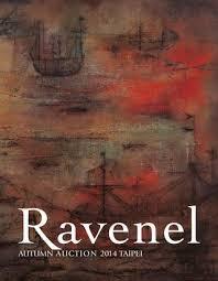 bureau d int駻im 亞洲現代與當代藝術modern and contemporary by ravenel