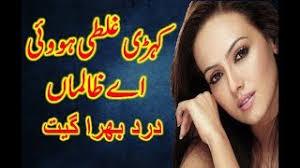 download mp3 dangdut las vegas terbaru pakistani sad songs mp3 fast download free mp3to vip