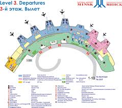 national airport minsk minsk 2 discover minsk