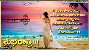 independence quote garden 100 quote garden telugu love quotations with pictures in
