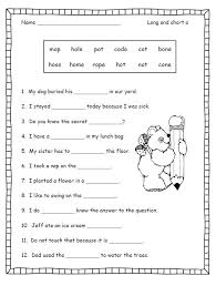 silent e worksheets for first grade 3 classroom pinterest
