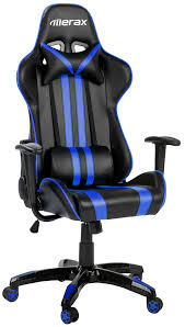 Zeus Gaming Chair Gaming Chair Leather Dream Home Designer