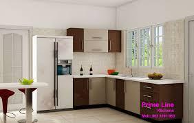 Design Kitchen Accessories Primeline Kitchen Kitchen Cabinets Modular Kitchen Kitchen