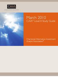 chartered alternative investment analyst association level 2 study