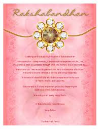 Sacred Thread Ceremony Invitation Card 2014 International News Archive Onelink
