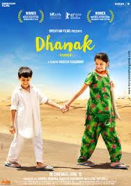 Blind Dating Full Movie Dhanak Wikipedia