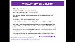 http www current why are you leaving your current job job interview questions youtube