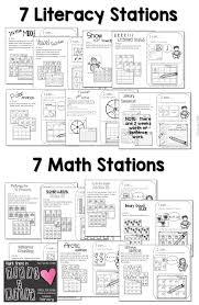 printable kindergarten math and literacy worksheets