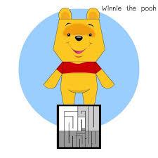 winnie pooh papercraftsquare free papercraft download